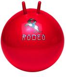 Гимнастический мяч Кенгуру 55 см