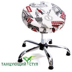 офисный стул хром для офиса ортопедический  производство стульев без спинки
