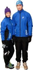 Лыжный костюм Bjorn Daehlie Foul Suit blue (55758 24001)