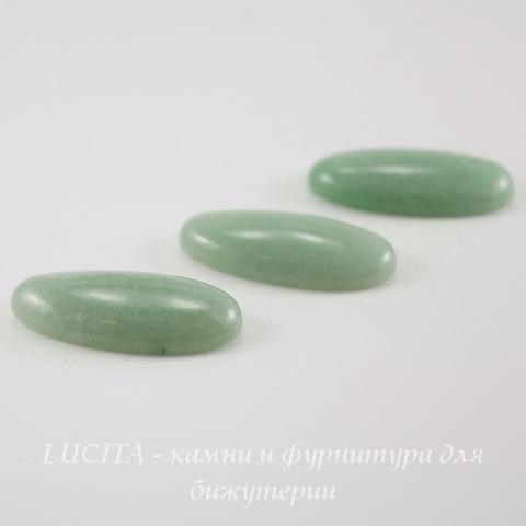 Кабошон овальный Авантюрин зеленый, 30х15 мм