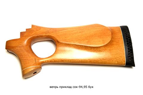 вепрь приклад сок-94,95 бук