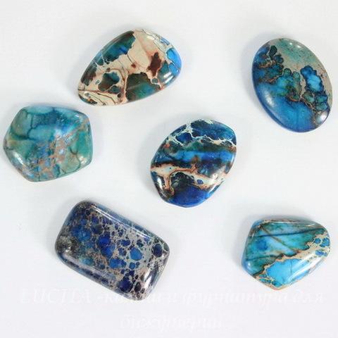 Кабошон Яшма Императорская (прессов., тониров), цвет - сине-голубой
