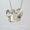 6754 Подвеска Сваровски Бабочка Crystal Silver Shade (18 мм) ()