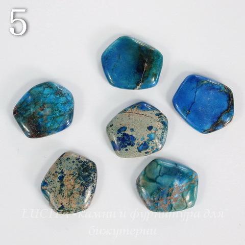 Кабошон Яшма Императорская синяя (прессов., тониров) (№5 (17х14 мм))