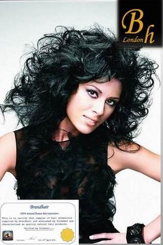 Вьющиеся волосы оттенок 1-черный 52 см