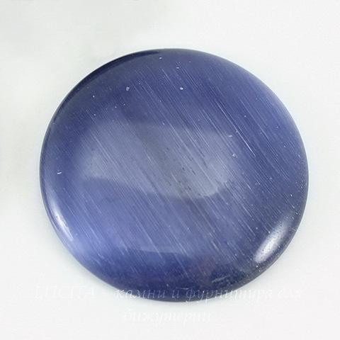 Кабошон круглый, Кошачий глаз, цвет - темно-синий, 25 мм