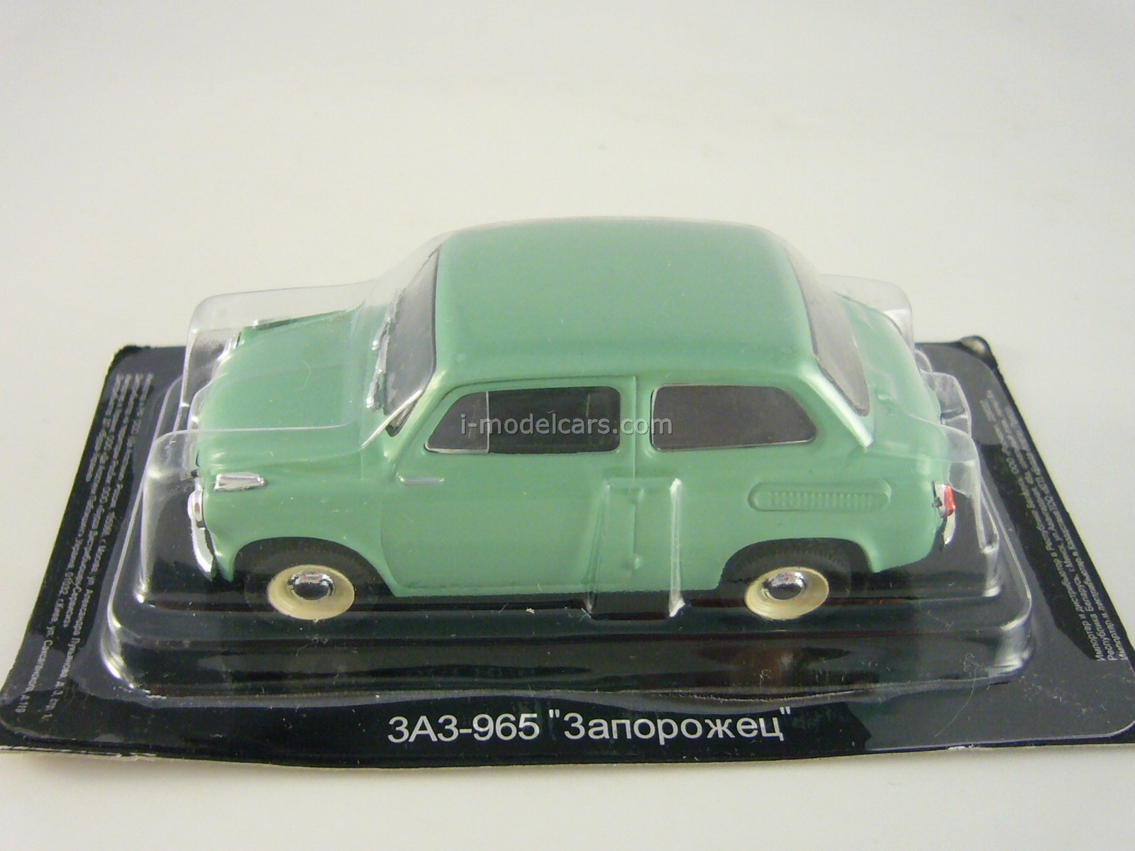 ZAZ-965 Zaporozhets green 1:43 DeAgostini Auto Legends USSR #131