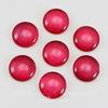Кабошон стеклянный малиновый 12 мм ()