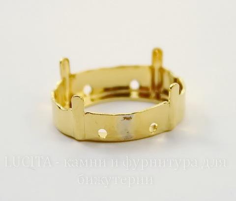 4120/S Сеттинг - основа для страза 18х13 мм (цвет - золото)