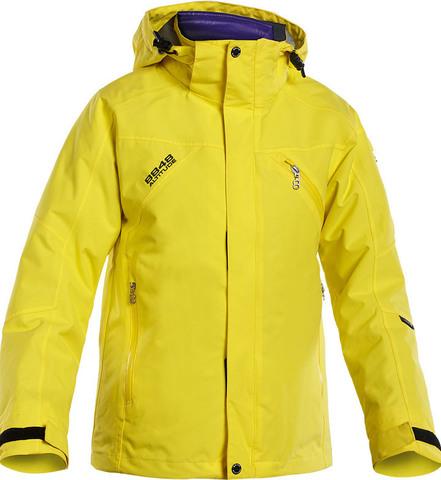 Горнолыжная Куртка 8848 Altitude Troy JR Zip-In Jacket Yellow