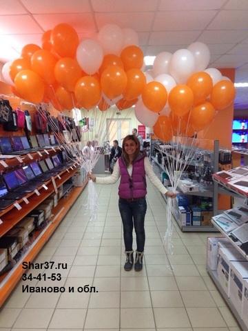 100 шариков с гелием + обработка Hi-float