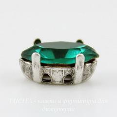 Сеттинг - основа для страза 10х5 мм (оксид серебра)