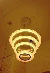 светодиодная люстра 15-261 ( ELITE LED LIGHTS)