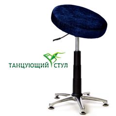Танцующий офисный компьютерный стул высокий для высоких людей без спинки взрослый Стул Для руководителя