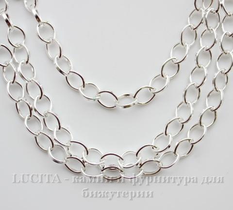 Цепь (цвет - серебро) 7х6 мм, примерно 4 м