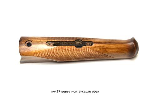 иж-27 цевье монте-карло орех