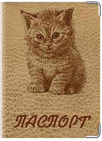 """Обложка для ветеринарного паспорта """"Кошка"""" (1)"""