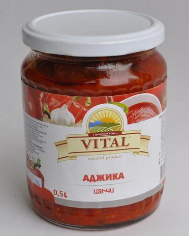 Аджика (армянская) Vital, 500г