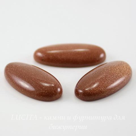 Кабошон овальный Авантюрин коричневый (искусств), 30х15 мм