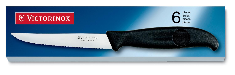 Нож для стейка - волнистое лезвие Black Victorinox (5.1233.M)