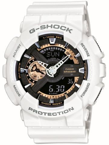 Купить Наручные часы Casio GA-110RG-7ADR по доступной цене