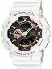 Наручные часы Casio G-Shock GA-110RG-7ADR