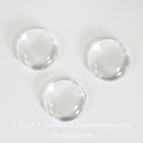 Кабошон круглый прозрачное стекло, 20 мм