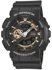 Наручные часы Casio GA-110RG-1ADR