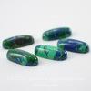 Кабошон овальный Бирюза сине-зеленый (искусств., тониров.), 20х8х6 мм