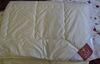 Элитное одеяло легкое 155х200 Exquisit-Satin от Brinkhaus
