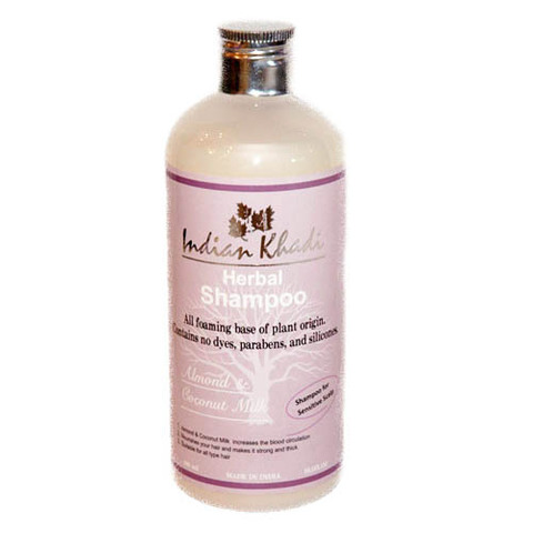 https://static12.insales.ru/images/products/1/2588/31746588/coconut_shampoo.jpg