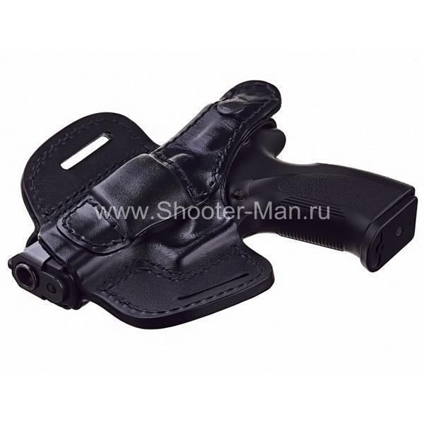 Кобура кожаная для пистолета Grand Power Т 10 и Т 12 поясная ( модель № 12 )
