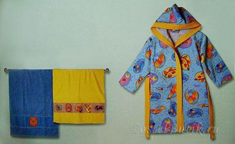 Элитный халат детский Pooh Fantasi от Caleffi