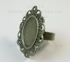 Основа для кольца с сеттингом для кабошона 17х12 мм (цвет - античная бронза)