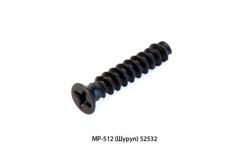 Шуруп МР-512