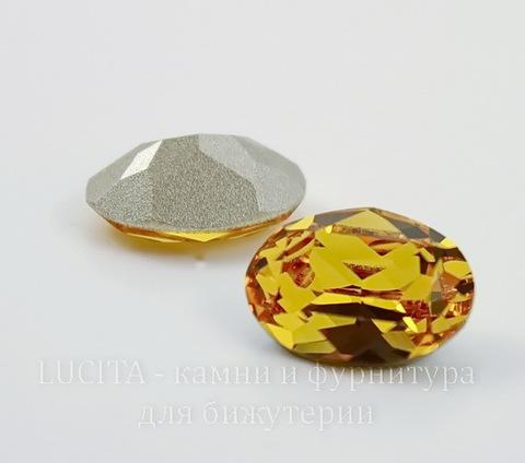 4120 Ювелирные стразы Сваровски Sunflower  (14х10 мм)