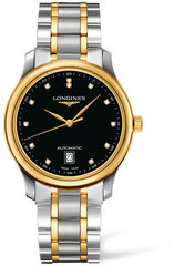 Наручные часы Longines L2.628.5.57.7