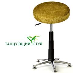 Танцующий офисный компьютерный стул высокий для высоких людей без спинки Стулья Для руководителя