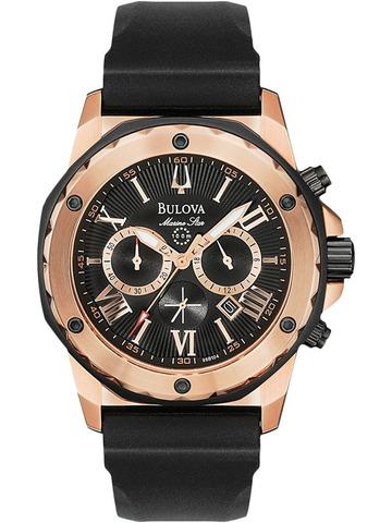 Купить Наручные часы Bulova Marine Star 98B104 по доступной цене