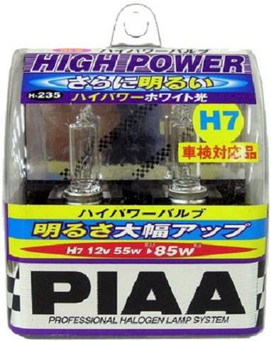 Галогенные лампы PIAA H3 H-174 (3200К)