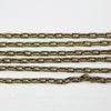 Винтажная цепь (звено 4х2 мм) (цвет - античное золото), 10 см