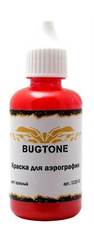 Краска Bugtone для аэрографии водорастворимая Red (Красная), 55мл