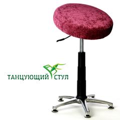 Танцующий офисный компьютерный стул высокий для высоких людей без спинки взрослый ортопедический стул для руководителя