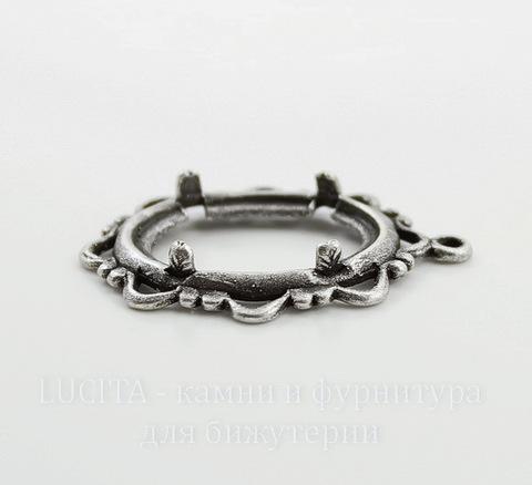 """Сеттинг - основа - подвеска """"Ажурный"""" для камеи или кабошона 18х13 мм (оксид серебра)"""