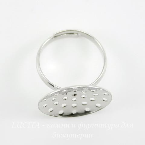 Основа для кольца с ситом 20 мм (цвет - платина)