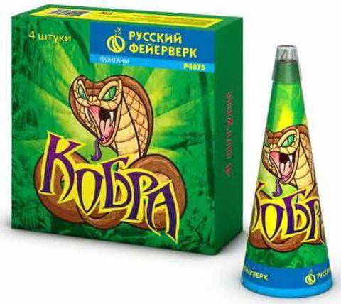 Р4075 КОБРА
