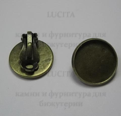 Основы для клипс с сеттингом для кабошона 16 мм (цвет - античная бронза)