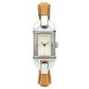 Купить Наручные часы Gucci YA068524 по доступной цене