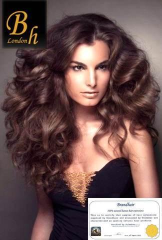 Вьющиеся волосы оттенок 4А-шоколад 52  см
