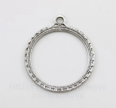 Винтажный декоративный элемент - подвеска - рамка 21х19 мм (оксид серебра)